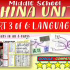*** CHINA!!! (PART 3: LANGUAGES) Highly visual engaging, 9