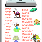 -mp word list