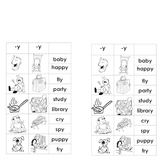 -y Word Families (for Word Work or Centers)