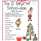 12 Days of School-mas: Math activities/problems