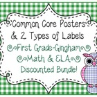 1st Grade Common Core CCSS Labels and Posters Math and ELA
