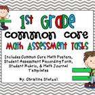 1st Grade Common Core Math Assessment Tasks
