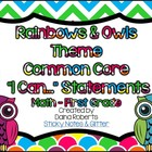 "1st Grade Common Core Math ""I Can"" Statements - Rainbows &"