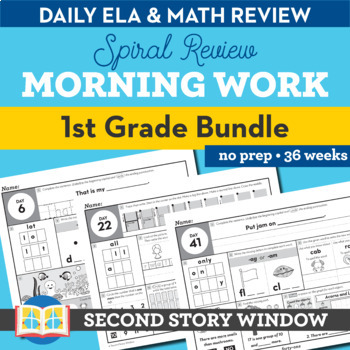 1st Grade Common Core Morning Work