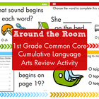 1st Grade Cumulative Common Core Language Arts Review