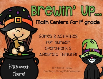 Halloween Math Centers, Creating a Thoughtful Classroom