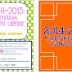 2014-2015 Editable Curriculum Planning Calendar {Moroccan