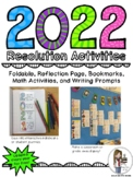 2014 New Year's Resolutions Foldable
