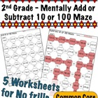 2nd Grade Add or Subtract 10 or 100 - Common Core 2.NBT.8