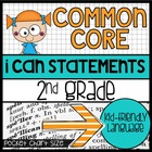 """2nd Grade Common Core """"I Can"""" Kid-Friendly Statements {hal"""