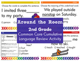2nd Grade Cumulative Common Core Language Arts Review