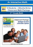 2nd Grade Math - Classroom Package (10 Students, 3-Months)