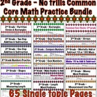 2nd Grade No Frills Common Core Math Practice Bundle - Sin