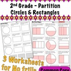 2nd Grade Partition Circles & Rectangles - Common Core 2.G.3