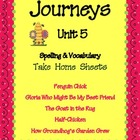 2nd Grade Unit 5 Spelling Lists /Vocabulary Lists