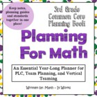 3rd Grade Back to School Math Planner