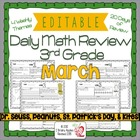 3rd Grade Common Core Daily Math Review/Morning Work- March