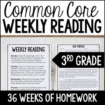 3rd Grade Common Core Weekly Reading Homework Review {Complete Set: 36 Weeks}