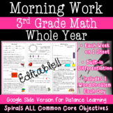 Morning Work Whole Year - Practice All 3rd Grade Math Common Core