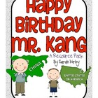 3rd Grade Reading Street - Happy Birthday Mr. Kang