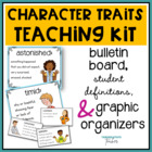 48 Character Traits definition cards, powerpoint, and acti