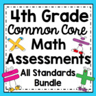 4th Grade Common Core Math Assessments - All Standards Bundle