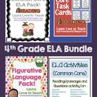 4th Grade ELA Bundle