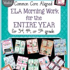 ELA Morning Work/Bell Work: BUNDLE PACK! 40 WEEKS-ENTIRE Y