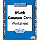 4th Grade Math Common Core Worksheet (4.OA.5)