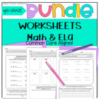 4th Grade Morning Work BUNDLE Go Math! & ELA Chapter's 1-13