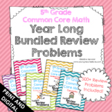 5th Grade Common Core Math Year Long Bundled Review Proble