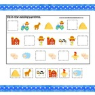 70 page preschool and daycare curriculum package with Farm