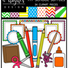 777 School Supplies Bundle {Graphics for Commercial Use}
