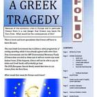 A Greek Tragedy - FOLIO news items & activities