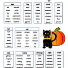 A Halloween Thesaurus Page