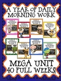 A Year Of Daily Morning Work Mega Unit ~ Language Arts & M