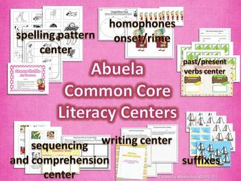 Abuela by Arthur Dorro: 6 Common Core Literacy Centers