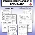 Achieve the Common Core: Teaching Math Standards in  Kindergarten