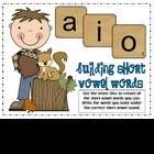 Acorn Short Vowel Word Building