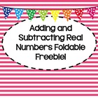 Adding/Subtracting Real Numbers Foldable Freebie