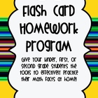 Addition and Subtraction Flash Card Homework Program~K-2 C