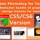 Adobe Photoshop Bundle - graphic design lessons for high school
