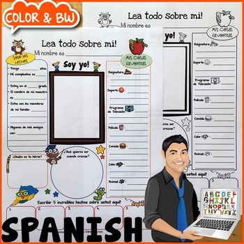 Spanish All About Me Poster Printable Worksheet