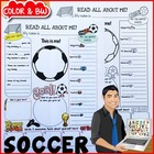 Soccer All About Me Printable
