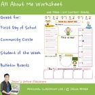All About Me Worksheet (1 page)