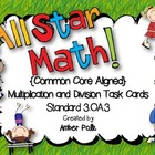 All-Star Math Task Cards {Common Core 3.OA.3}