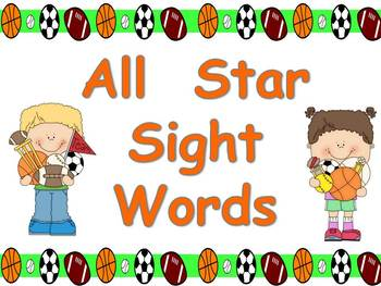 All Star Sight Words- Kindergarten or First Grade- First 2