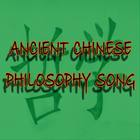 Ancient Chinese Philosophies Song
