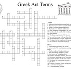 Ancient Greek Art Terms Crossword (Art History)