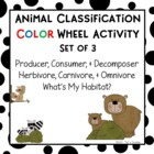 Animal Classification Color Wheel Activity - Set of Three